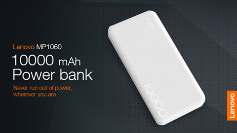 Presenting Lenovo MP1060, the 10,000 mAh Power Bank that helps your devices stay powered whenever, wherever. It's portable, light and loaded with a secure lithium polymer battery. Buy now, on Flipkart for Rs.999 - https://www.tomtop.com/brands-lenovo-576/?aid=sqttseo
